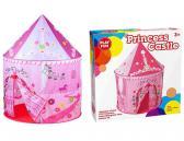 Тента Princess - 8279