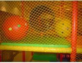 Детски център - Правец