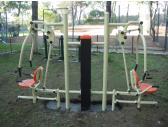 Фитнес площадка, Китен