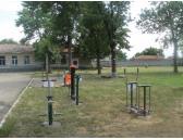 Фитнес Площадка, село Белозем