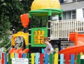 детски площадки - Берковица