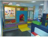 Детски център