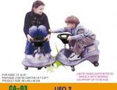 Кола UFO 2573